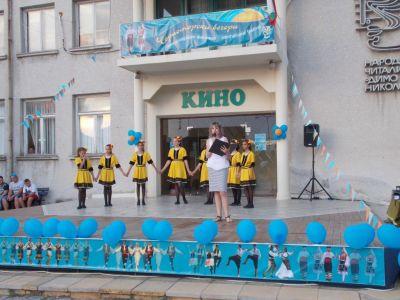 Първо издание на Международен фестивал Черноморски вечери - Изображение 4