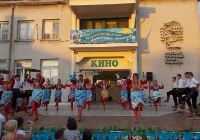 Международен фестивал Черноморски вечери - Димо Николов 1908 - Черноморец