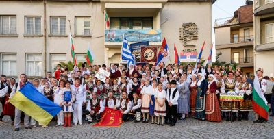 Трето издание Международен фестивал Черноморски вечери - Димо Николов 1908 - Черноморец