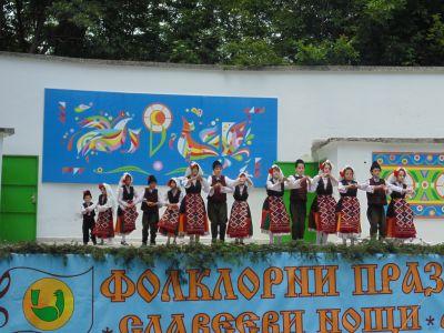 Начинаещи народни танци за деца - Димо Николов 1908 - Черноморец
