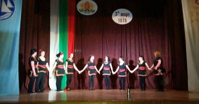 Любителски танцов състав - Димо Николов 1908 - Черноморец