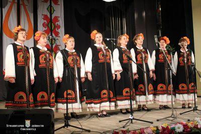 Група за автентичен и обработен фолклор - Димо Николов 1908 - Черноморец