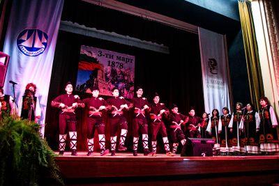 """Танцов състав """"Св. Никола"""" - Изображение 9"""