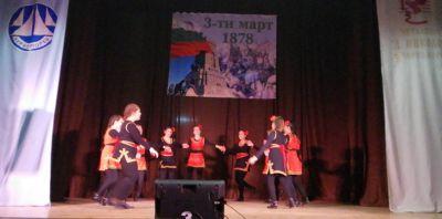 Любителски състав – народни танци - Изображение 4