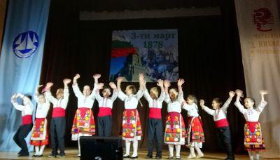 """Детски танцов състав """"Черноморче"""" - Изображение 9"""