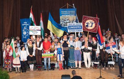 """Трето издание на МФ """"Черноморски вечери"""" от 26.06. до 30.06. - Изображение 10"""