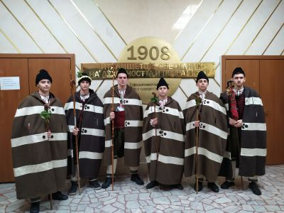 Коледари - 2019г. - Изображение 1