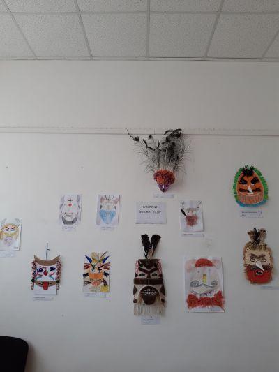 Изложба кукерски маски 2020г. - Изображение 1