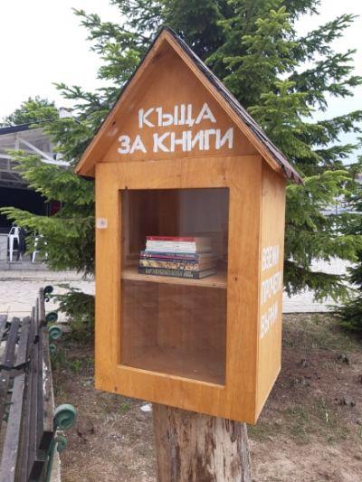 Къщичка за книги - Изображение 1