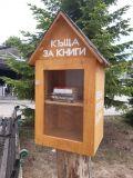 Къщичка за книги - Димо Николов 1908 - Черноморец