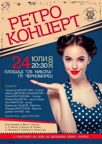 "Държавна опера Бургас ""Ретро концерт"" - Изображение 1"