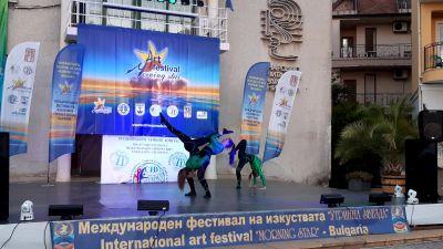 """Фестивал """"Утринна звезда"""" - Изображение 4"""