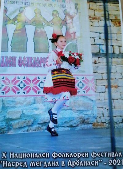 "Фестивал ""НА МЕГДАНА"" гр. АРБАНАСИ - 2021 г. - Изображение 6"